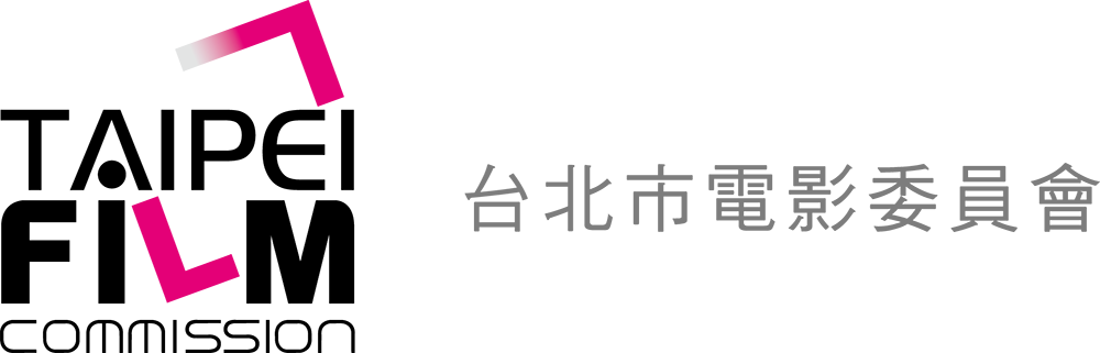 台北市政府文化局電影委員會