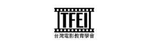 台灣電影教育學會