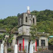 天主堂(聖三堂)