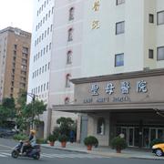 聖母醫院 (耶穌聖心堂)