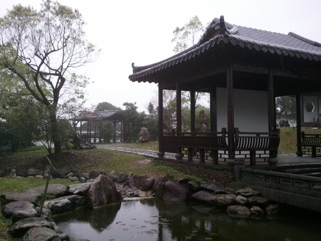 仁山植物園 - 艾園